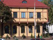 Здание на ул. Московской