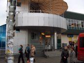 Кафе на Привокзальной площади
