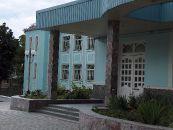 Дорожная клиническая больница №1