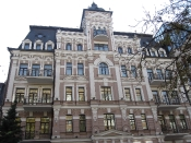 Гостиница Опера, г. Киев