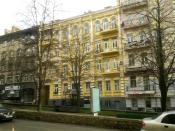 Посольство ФРГ, г. Киев, ул. Горького, 15