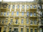 Резиденция посла Германии в Украине